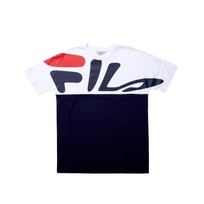 FILA 純棉短袖圓領T恤-丈青 1TET-5436-NV