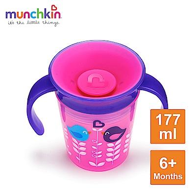 munchkin滿趣健-360度繽紛防漏練習杯177ml