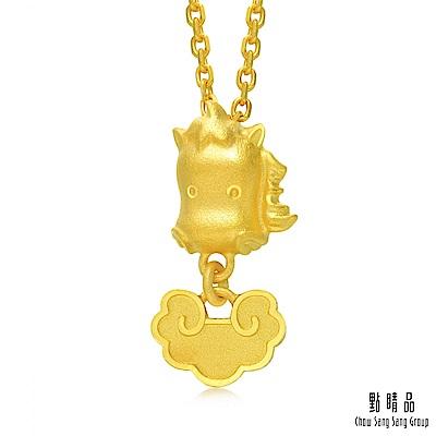 點睛品 吉祥系列 十二生肖-馬 黃金吊墜