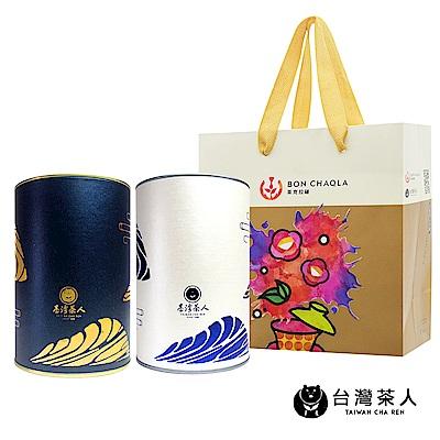 台灣茶人 香綻高海拔烏龍 兩罐裝組(半斤/四兩裝)