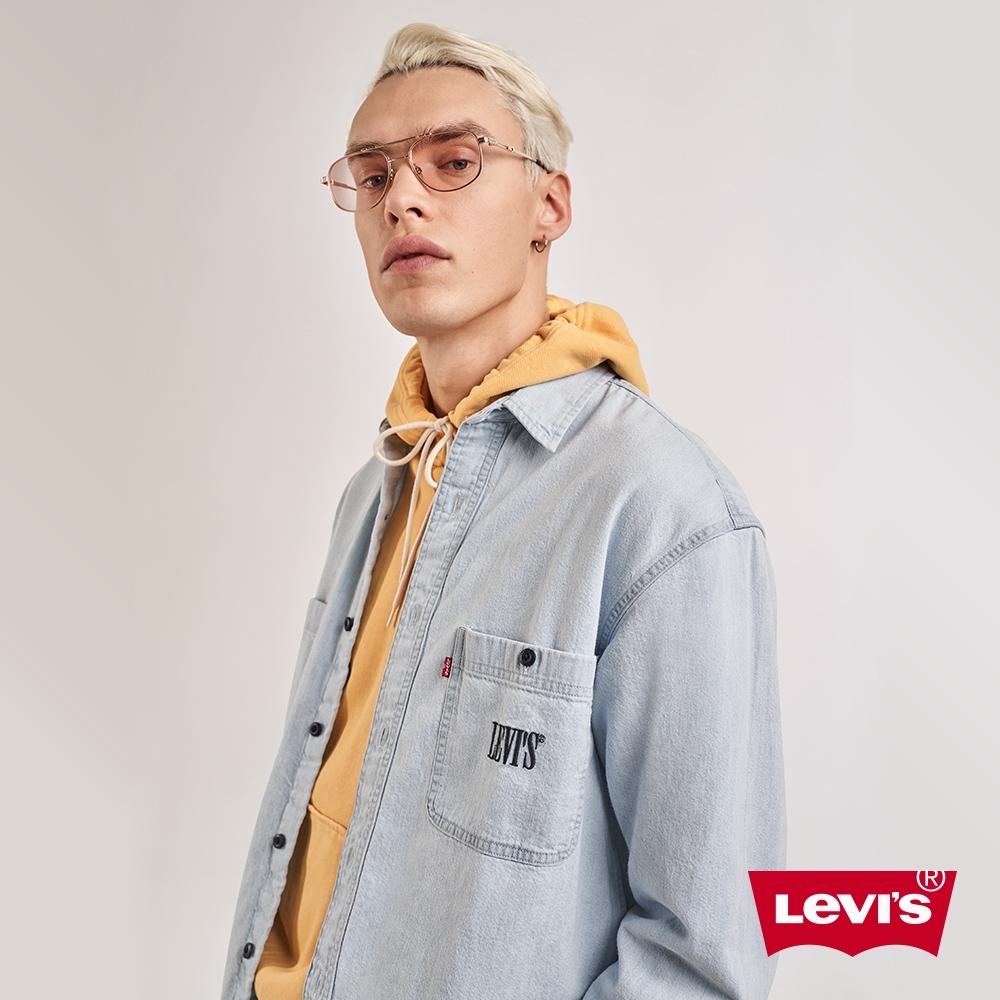 Levis 男款 牛仔襯衫 寬鬆休閒版型 刺繡Serif Logo 春夏形象款