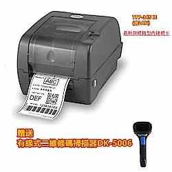 條碼列印機TSC TTP-345 再送有線式二維條碼掃描器DK-5006