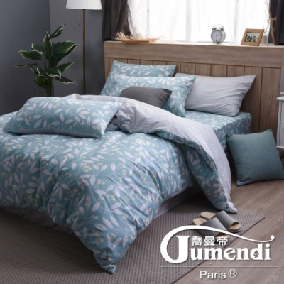 Jumendi喬曼帝 200織精梳棉-加大全鋪棉被套床包組-綠野仙蹤