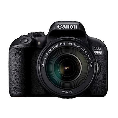 Canon EOS 800D 18-135mm STM 變焦鏡組(公司貨)