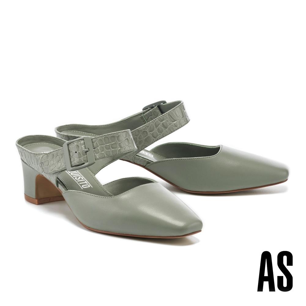 穆勒鞋 AS 石紋拼接優雅純色羊皮方頭穆勒高跟拖鞋-綠