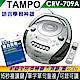TAMPO全方位語言學習機(CRV-709A)+全民英檢聽力(初級) product thumbnail 1