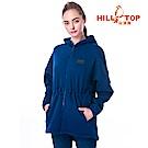 【hilltop山頂鳥】女款ZISOFIT吸濕保暖刷毛外套H22FU6夜藍
