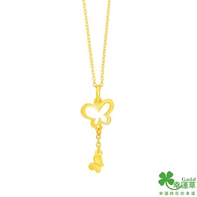 幸運草金飾 蝶之歌黃金鎖骨項鍊