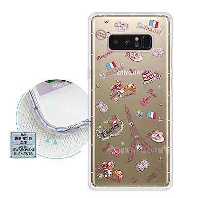 EVO Samsung Galaxy Note 8 異國風情 水鑽空壓手機殼(甜點巴黎)