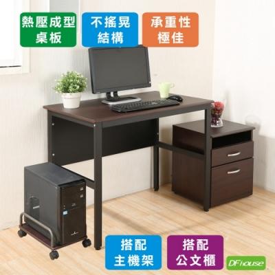 《DFhouse》頂楓90公分電腦辦公桌+主機架+活動櫃-胡桃色 90*60*76