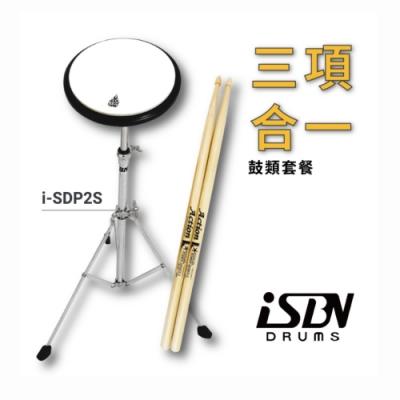 [時時樂限定]iSBN SDP2 打點板+支架+鼓棒套餐