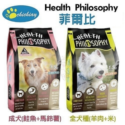 Health Philosophy 菲爾比-全齡犬/成犬配方 1.5kg【兩包組】