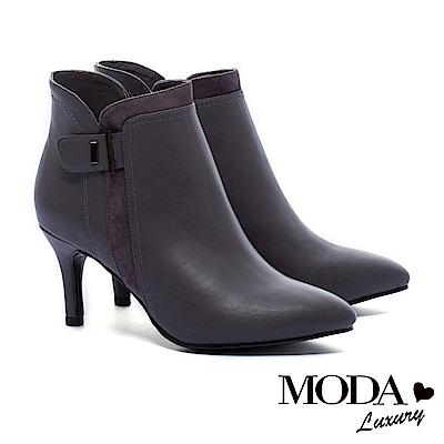 短靴 MODA Luxury 自信態度異材質拼接設計尖頭短靴-灰