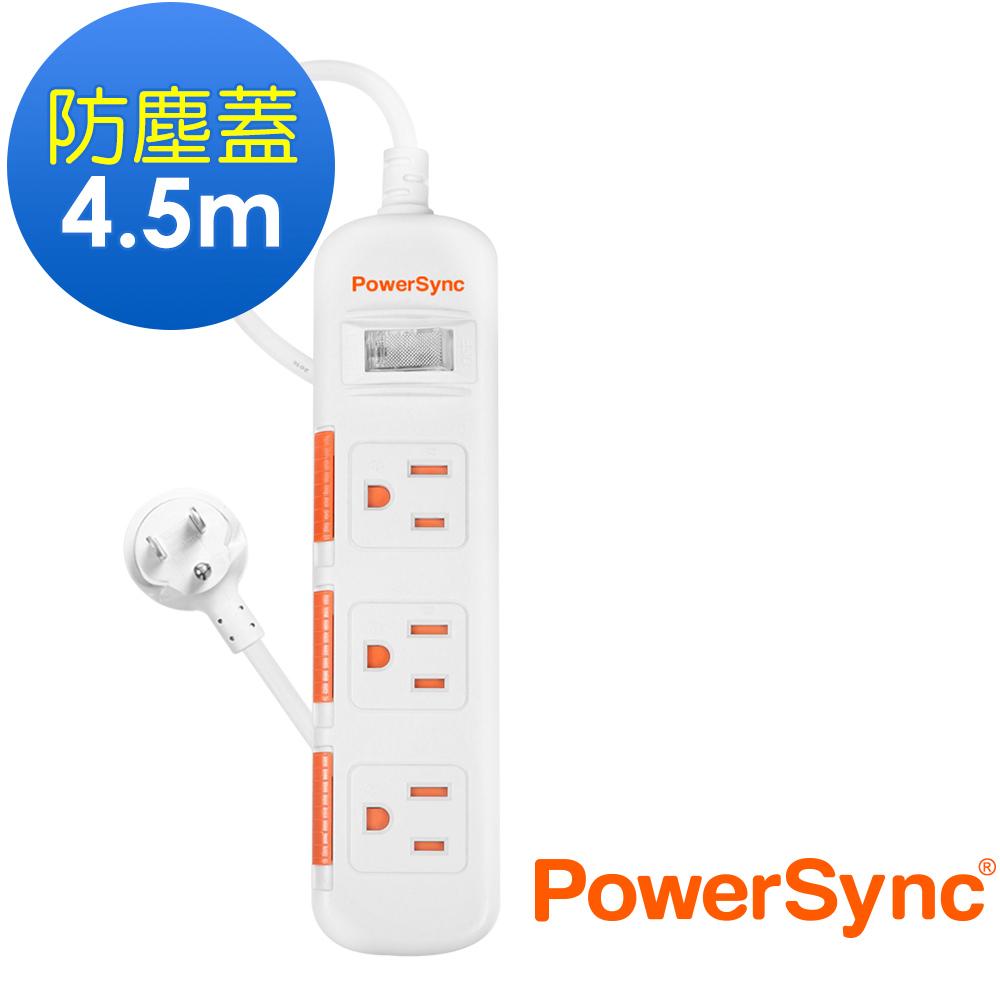 群加 PowerSync 一開三插防塵防雷擊延長線/4.5m(TPS313DN9045)