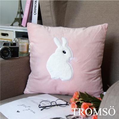 TROMSO風尚北歐抱枕-U204立體絨毛小兔粉