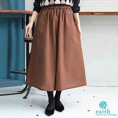 earth music 基本款素面寬褲裙