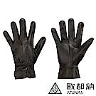【ATUNAS 歐都納】男款羊皮保暖手套(A-A1840M咖啡/抗風/真皮/質感配件)