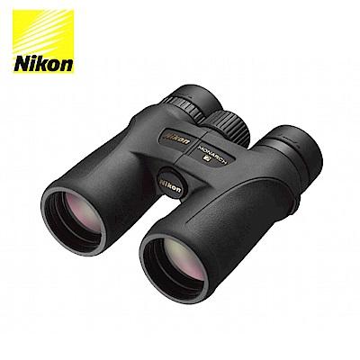 NIKON 10X42 MONARCH7 頂級ED鏡片雙筒望遠鏡