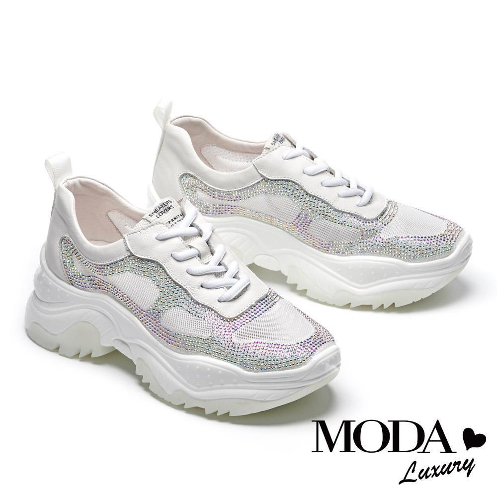 休閒鞋 MODA Luxury 異材質拼接潮感華麗水鑽綁帶厚底休閒鞋-白