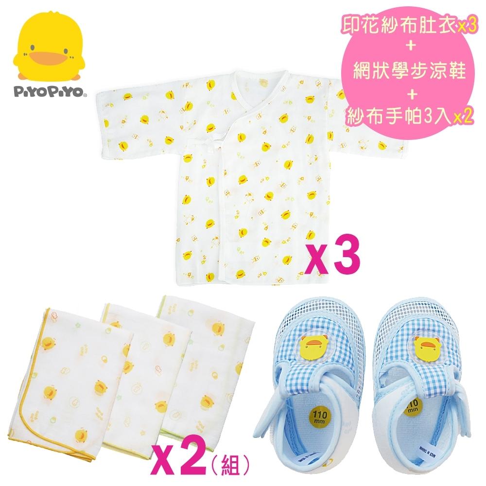 黃色小鴨《PiyoPiyo》印花紗 布肚衣x3+網狀學步涼鞋+紗 布手帕3入x2