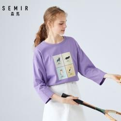 SEMIR森馬-貓咪印花圖案長袖T恤-女