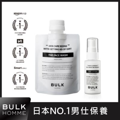 BULK HOMME本客  THE FACE WASH潔顏霜100g+乳液25g (獨家)