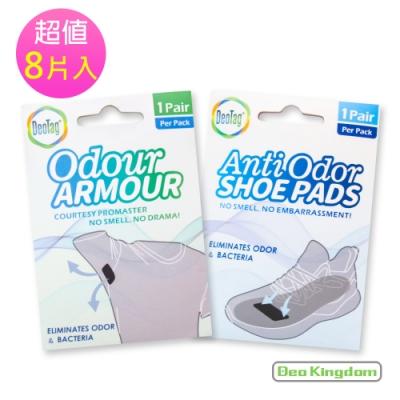 Deo Kingdom 英國除臭科技專家_鞋墊衣物除臭貼片8片入組