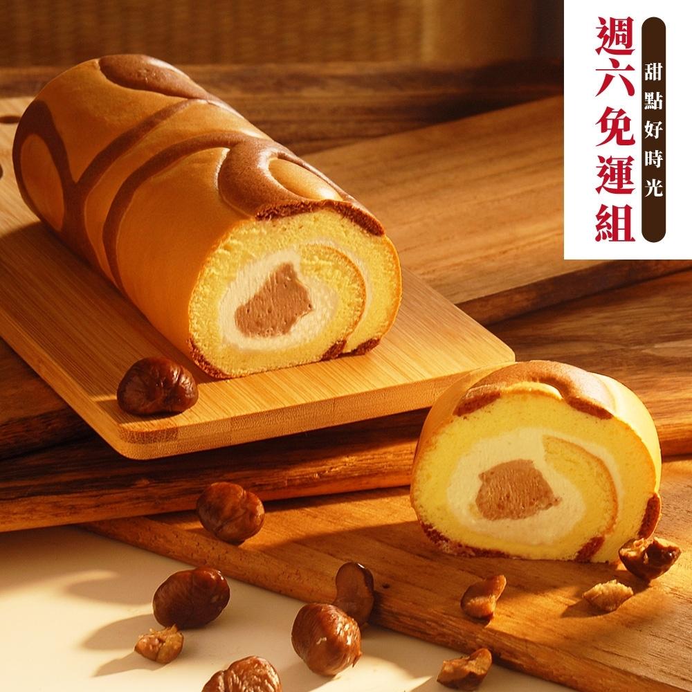 亞尼克生乳捲 法式栗子/原味/特黑 3件組(週六到貨免運) product image 1