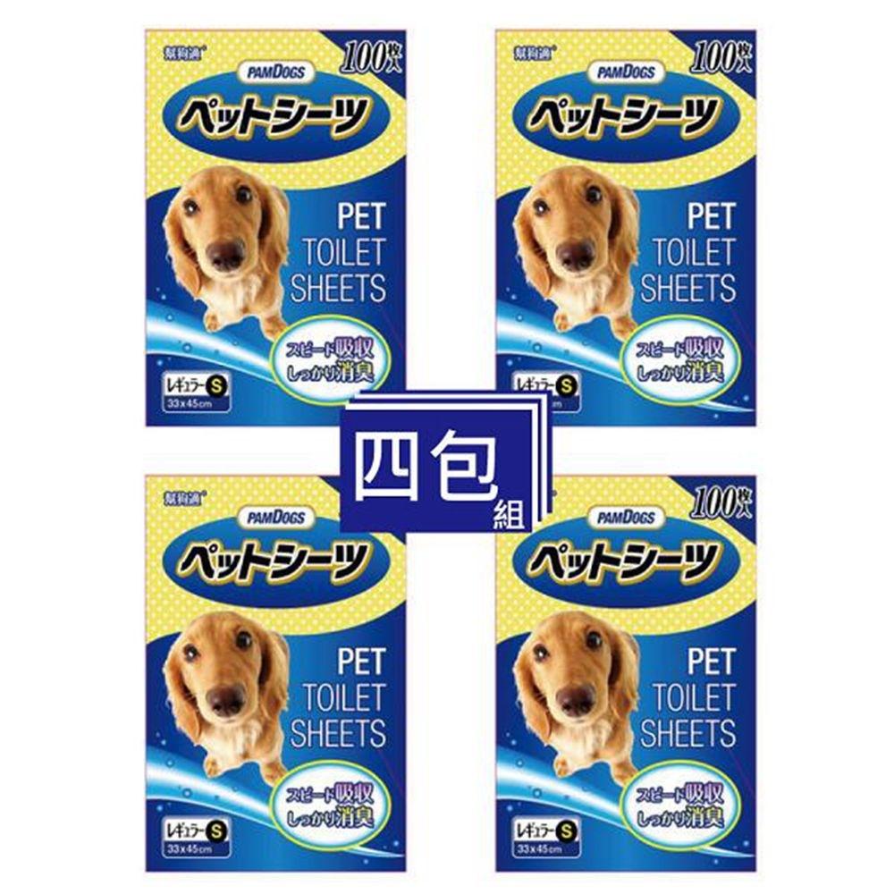 PamDogs 幫狗適 - 日本幫狗適 強力吸水尿布墊 S尺寸 四包優惠組(寵物尿布墊)