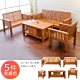 Boden-喬納森實木客廳沙發椅組(1人+2人+3人+大茶几+小茶几) product thumbnail 1