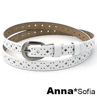 AnnaSofia 貝釦菱點鏤洞 二層牛皮真皮腰帶(亞白系)