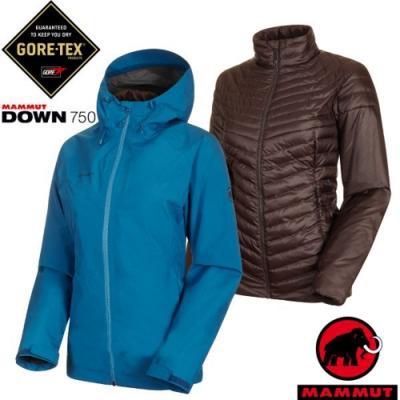 長毛象 女新款 Gore-Tex 兩件式連帽頂級防水透氣耐磨風雨衣_藍寶石/鹿棕