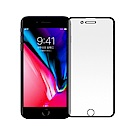 【SHOWHAN】iPhone 6/7/8 電競級霧面滿版滿膠9H鋼化玻璃貼