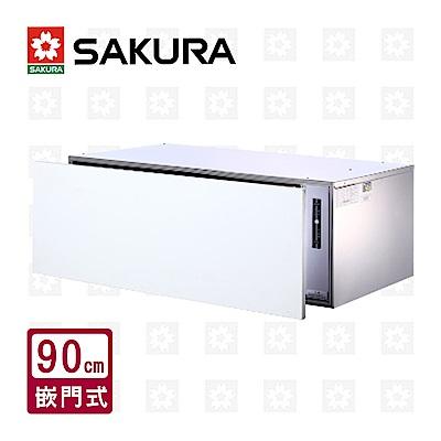 櫻花牌 SAKURA 嵌門板抽屜式烘碗機90cm Q-7598AXL 限北北基配送