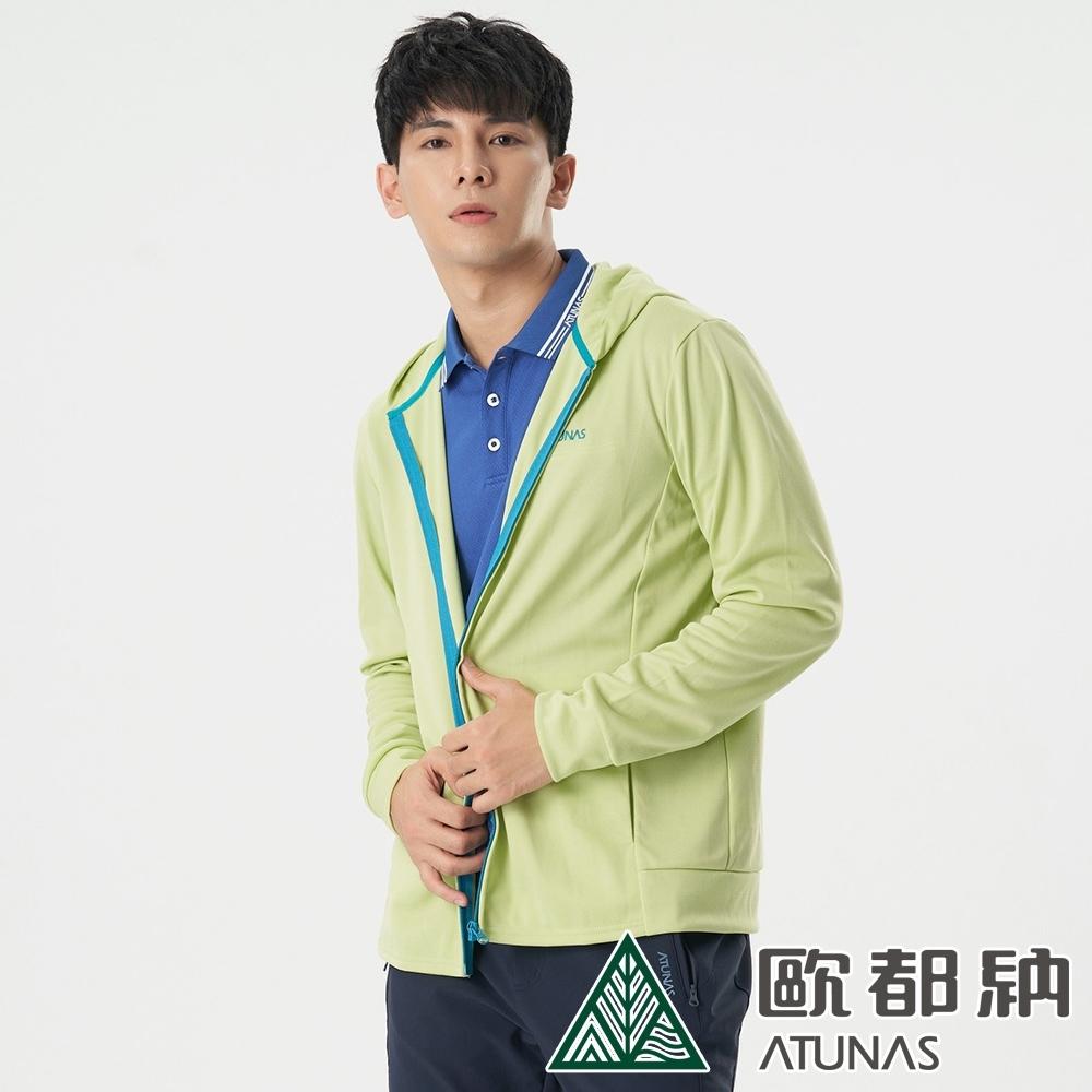 【ATUNAS 歐都納】男款防曬抗UV透氣輕量風衣外套A8GA2014M果綠/戶外休閒/防潑水/連帽外套