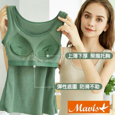 Mavis瑪薇絲-陽離子保暖發熱罩杯背心/BRA背心(綠色)