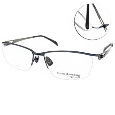 Masaki Matsushima眼鏡  質感輕量眉框款/深藍-槍黑#MFT5036 C02