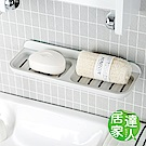 居家達人 壁掛式無痕貼雙格肥皂架