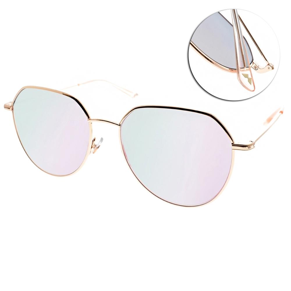 MOLSION 水銀太陽眼鏡 玫瑰金-粉水銀 # MS7071 B30