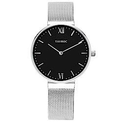 TAYROC 英式簡約時尚米蘭帶手錶-黑X銀/36mm