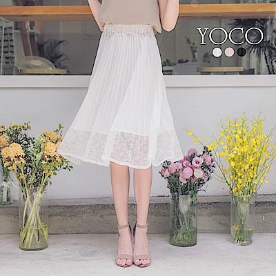 東京著衣-yoco 輕熟甜美多色蕾絲百褶長裙-S.M.L(共三色)