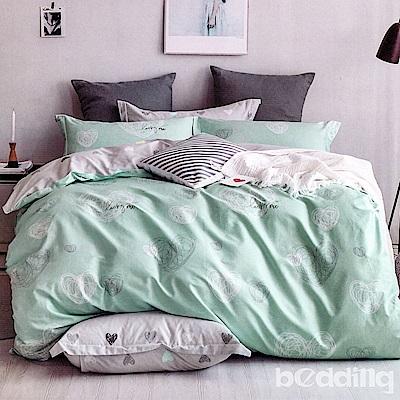 BEDDING-專櫃純棉5尺雙人薄式床包涼被四件組-心跳-藍