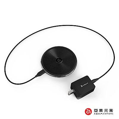 亞果元素-OMNIA-Q1-10W-無線充電板-附