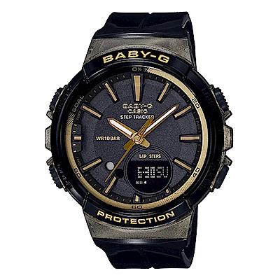 BABY-G 熱愛運動女性配備計步設計閒錶(BGS-100GS-1)黑X金時刻42.6mm