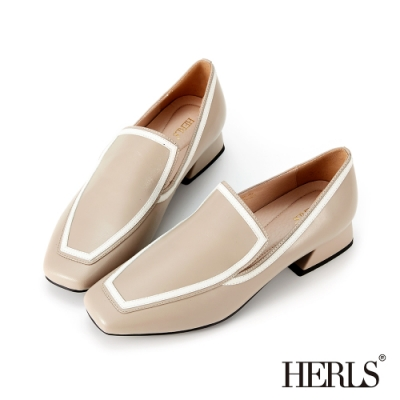 HERLS樂福鞋 全真皮滾邊造型方頭低跟樂福鞋 奶茶色