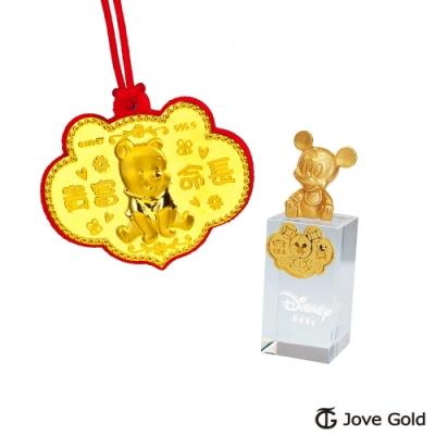 Disney迪士尼系列金飾 黃金彌月印章套組木盒-如意維尼款+米奇造型印章 <b>0</b>.15錢
