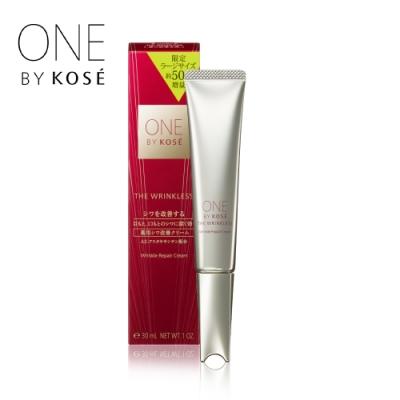 KOSE ONE BY KOSE 紅鑽賦活擊皺精華霜(50%增大限量版) 30g