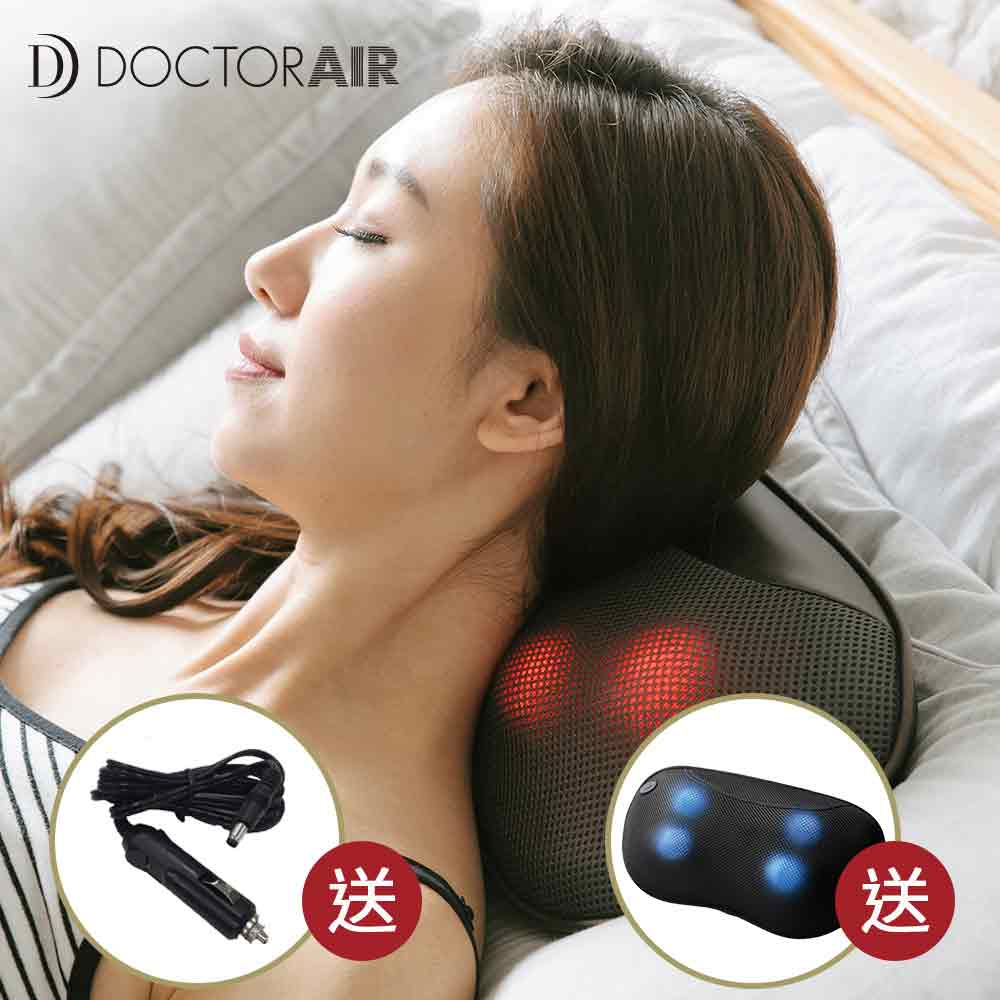 DOCTOR AIR 3D按摩枕 MP-001