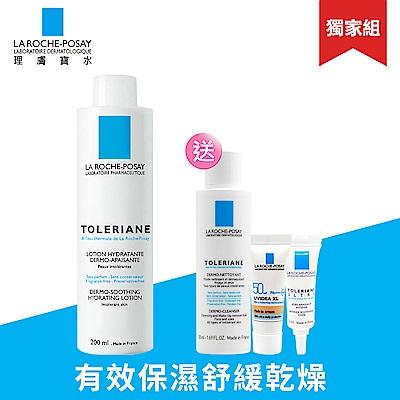 理膚寶水 多容安舒緩保濕化妝水200ml 清潔修護獨家組