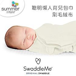 美國 Summer Infant - 嬰兒包巾, 刷毛絨布- 象牙白-小號